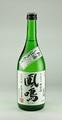 鳳鳴 純米吟醸 新酒しぼりたて生原酒 720ml【クール便】