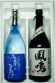 純米呑みくらべセット(JN-2IA) 720ml×2