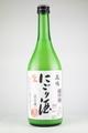 新酒にごり酒(生詰め)720ml
