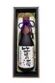 純米大吟醸 笹の滴720ml