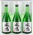 生詰め原酒呑みくらべセット(NG-3) 720ml×3