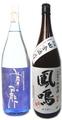 純米呑みくらべセット(JA-2AI) 1.8L×2