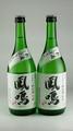 新酒しぼりたて生原酒IJGN-2B