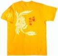 鳳鳴オリジナルTシャツ(ゴールド)