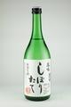 新酒しぼりたて【本醸造】720ml