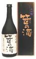 大吟醸 笹の滴 生詰め原酒 720ml【クール便】