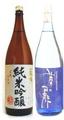 純米呑みくらべセット(JA-2BI) 1.8L×2