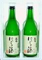 新酒にごり酒セット(NN-2S)  720ml×2