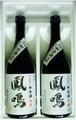 丹波篠山 田舎酒セット(IJG-2B) 720ml×2