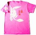 鳳鳴オリジナルTシャツ(ラベンダー)