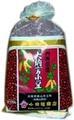 丹波大納言小豆 1.4kg