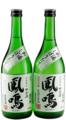 新酒しぼりたて生原酒セットNG-2A