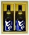 米焼酎どやセット(DY-2) 720ml×2