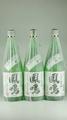 新酒しぼりたて生原酒セットNG-3