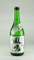 鳳鳴 からくち 新酒しぼりたて生原酒【本醸造】720ml【クール便】