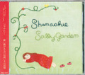 Sally Garden(サリー・ガーデン)/シャナヒー