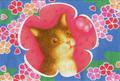 ポストカード「さくら」/Atelier 壷中天