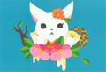 ポストカード「おしゃれきゃっと」/izumi