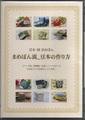 「まめぽん流 豆本の作り方」DVD