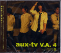 aux-tv .v.a.4/オムニバス(愛鈴)