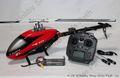 送料込み Fly Wing FW450 V2 GNSS搭載 バーレスヘリ 日本語説明書付