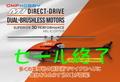 ASAKI CHANNEL連動企画 M1 BNF 300クラス小型電動ヘリ フタバS-FHSS