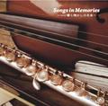 Songs in Memories 〜心に響く懐かしの名曲〜