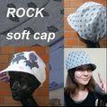 【紙:旧】ROCKSOFTCAPフルサイズパターンとガイド