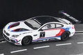 SWCAR03a BMW M6 GT3 M Power