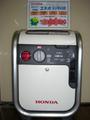 【HONDA エネポ】・・カセットガスで発電