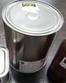 ZANMAI特製 セルロースセメント