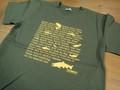 ハイクオリティTシャツ シティグリーン