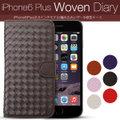 iPhone6 Plus レザー編み込み手帳型ケース
