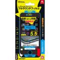 iPhone6 Plus フルラウンド保護フィルム