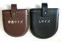 インスタネット用牛革ケース (Lサイズ)  (送料サービス)