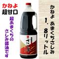 かねよ さしみしょうゆ(黒糖入り) 1.8リットル
