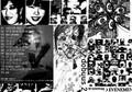 「ドブス2」(CDR)地球最果て2ndアルバム