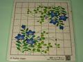 ききょう(桔梗)のラミバン9路盤(単品)