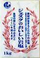 【販売店】ジェスクのおいしい岩塩10袋 (1kg×10)