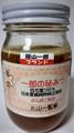 飯山一郎の蜂蜜 百花蜜100%