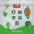 【販売店】新茶:飯山一郎ブランド あらびき茶 (35g)