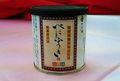 べにふうき (缶・60g)