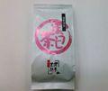 ほうじ茶 (150g)