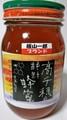 高千穂の蜂蜜(600g)純正純粋 百花蜜100%
