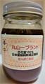 ☆丸山一(はじめ)ブランド「百花蜜100%・日本蜜蜂・純粋純正蜂蜜」