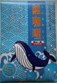 鯨咖哩[くじらカリー]180g