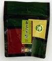 【新茶・販売店】あらびき茶 (袋・30g)