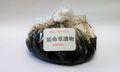 九州産延命草漬物(乳酸菌培養用)