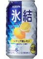 キリン 氷結レモン 350ml