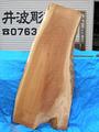 232/板材/﨔02_165cm